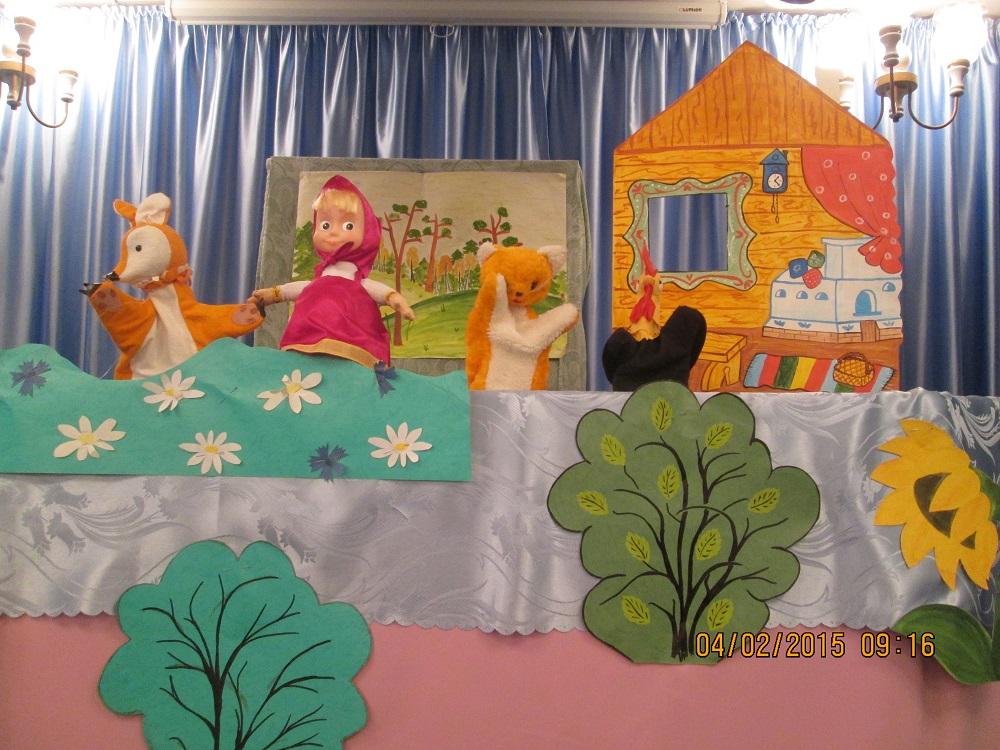 Декорации к кукольному своими руками